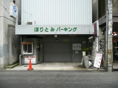 地図。麻雀するなら、大阪、四ツ橋の麻雀クラブ遊へ